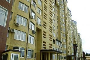 Купите квартиры в Анапе  anapa93com